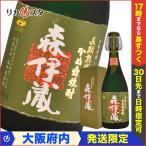 森伊蔵酒造 芋焼酎 森伊蔵 極上の一滴 箱付き 25度 四合瓶 720ml オススメ ギフト