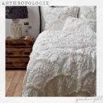 ANTHROPOLOGIE(アンソロポロジー)/キルトカバー*Rivulets Quilt 22606412