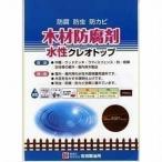 クレオソートに代わる 木材防腐剤 クレオトップ 【水性】14L(ブラウン)