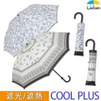 日傘 UV晴雨兼用 折りたたみ傘 レディース 遮光 遮熱 50cm×8本骨 LIEBEN-0552