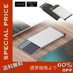 カードケース 薄型 磁気防止 スキミング メンズ レディース  アルミ スライド  おしゃれ 人気 おすすめ  薄い 使いやすい  スリム コンパクト シンプル ID