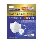 BMC マスク 小さめ 画像