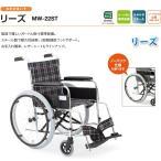 車椅子 自走式車いす リーズ 車イス スチール製 送料