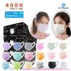 ふつうサイズマスク 50枚入 8箱 不織布  高品質 使い捨て 大人用 BFE99% 三層構造  風邪 花粉