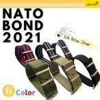 クリスマス プレゼント 腕時計用ベルト NATOタイプ 替え バンド ナイロン 20mm 22mm