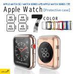 Apple Watch Series 6 Apple Watch SE 保護フィルム ケースカバー 40mm 44mm アップルウォッチカバー  ソフト TPU保護ケース  超薄型 ギフト  装着簡単 耐衝撃