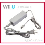 Nintendo 任天堂 Wii U 専用 GamePad ゲー�