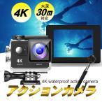 4K Wi-Fi機能搭載 アクションカメラ 1200万画素 バッ