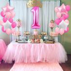 1歳 誕生日 女の子 男の子 バースデー バルーン 風船 セット 安い ギフト 飾りセット 1才 飾り付け 数字 お祝い 【送料無料】