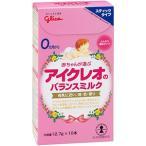 日本で人気 グリコ アイクレオ 新生児用 粉ミルク