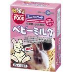 毎日の健康維持や母乳の代わりに適した小動物・小鳥専用のミルク