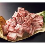 北海道 かみふらの和牛 サイコロステーキ 300g (代引不可) 送料無料