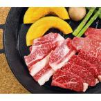 北海道かみふらの和牛 焼肉 1kg (代引不可) 送料無料
