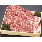 北海道びらとり和牛 サーロインステーキ 4枚 (代引不可) 送料無料