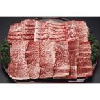 佐賀 弥川畜産 和牛 焼肉 1.4kg (代引不可) 送料無料