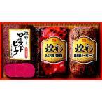 丸大食品 煌彩ハムギフトセット GT-403R