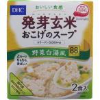 DHC 発芽玄米おこげのスープ〈コラーゲン入〉 野