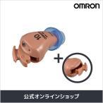 オムロン 公式 イヤメイトデジタル AK-10 補聴器本体&電池ホルダーセット 送料無料