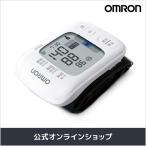 オムロン 公式 手首式血圧計 HEM-6230 送料無料 正確