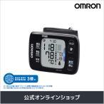 OMRON 手首式血圧計 HEM-6311