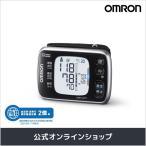 オムロン 手首式血圧計 HEM-6321T Bluetooth通信対応