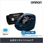 オムロン 公式 血圧計 上腕式 HEM-7281T Bluetooth通信対応 スマホ連動 スマホ アプリ 手動 上腕式血圧計 上腕 血圧 測定 簡単 正確 送料無料