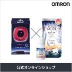 オムロン公式 ねむり時間計特別セット レッド HSL-004T-R_SET