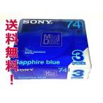 SONY ミニディスク 74分 MD 3枚 高密度ディスク Sapphire blue 3MDW74CRL