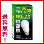 NEC 電球形蛍光ランプ A形 コスモボール 昼白色 60W相当タイプ 口金E26 EFA15EN/12-C5
