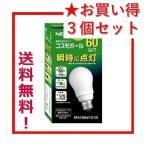 NEC 電球形蛍光ランプ A形 コスモボール 3個セット 昼白色 60W相当タイプ 口金E26 EFA15EN/12-C5