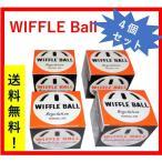 ウィッフルボール4個 セット WIFFLE ball 箱入 米国正規品 送料無料