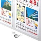 サンワサプライ レーザープリンタ用耐水紙・標準 LBP-WPF12MDP