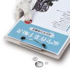 サンワサプライ レーザープリンタ用耐水紙・中厚 LBP-WPF15MDP