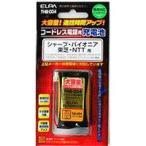 エルパ コードレス電話・子機用バッテリー 大容量 THB-004