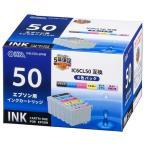オーム電機 01-2970 エプソン IC6CL50互換(6色パック) INK-E50-6PNB
