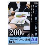 オーム電機 01-3269 スーパーファイン用紙SHG A4 200枚 PA-PSF-A4/200