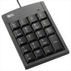 オーム電機 01-3520 USBテンキー PC-STK2-K