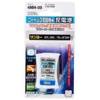 オーム電機 05-0066 コードレス電話機用充電池 TEL-B0066H