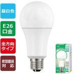 オーム電機 06-0158 LED電球(100W相当/1658lm/昼白色/E26/全方向配光300°/密閉形器具対応) LDA13N-G AG9