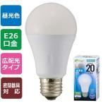 オーム電機 06-3363 LED電球(20W相当/240lm/昼光色/E26/広配光240°/密閉形器具対応) LDA2D-G AS25