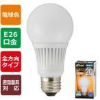 オーム電機 06-3368 LED電球(20W相当/255lm/電球色/E26/全方向配光300°/密閉形器具対応) LDA2L-G AG21