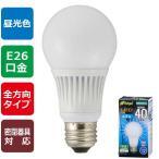オーム電機 06-3371 LED電球(40W相当/560lm/昼光色/E26/全方向配光300°/密閉形器具対応) LDA4D-G AG21
