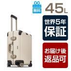 リモワ RIMOWA リンボ 881.56.13.4 【TSA】 45L クリームホワイト 4輪 /スーツケース リモア Limbo 白