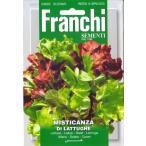 [ 大容量&播種期限間近 ] FRANCHI社 西洋野菜種子 レタス 13種ミックス [Life with Green]