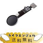 iPhone 7/7 plus ホームボタンケーブル リペアパーツ(ブラック) ゴムガスケ固定用シリコンテープ交換用部品