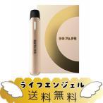 DR.VAPE ドクターベイプ Model 2 本体 ゴールド 電子タバコ [ どくたーべいぷ ニコチン タール なし]