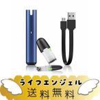 Myblu互換 スターターキット マイブルー フレーバーポッド バッテリー本体 大容量 400mAh ポッド2種類 電子タバコスターターキット ブルー