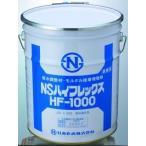 ハイフレックス HF-1000 18kg 缶