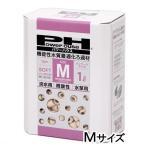 パワーハウス ソフトタイプ(pH上昇抑制) Mサイズ 1L