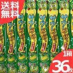 やおきん サワーペーパーキャンディアップル味 1箱(36本入り)